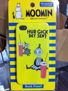 ムーミンiPhone4[4s]ケースカバー(ジュース)ブリスターパッケージ